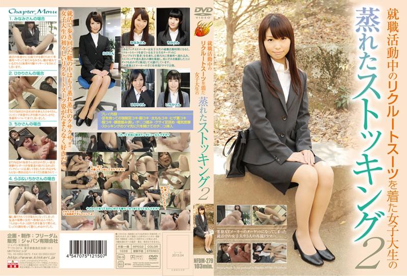 NFDM-279 Recruit Suit College Girls' Steamy Stockings 2