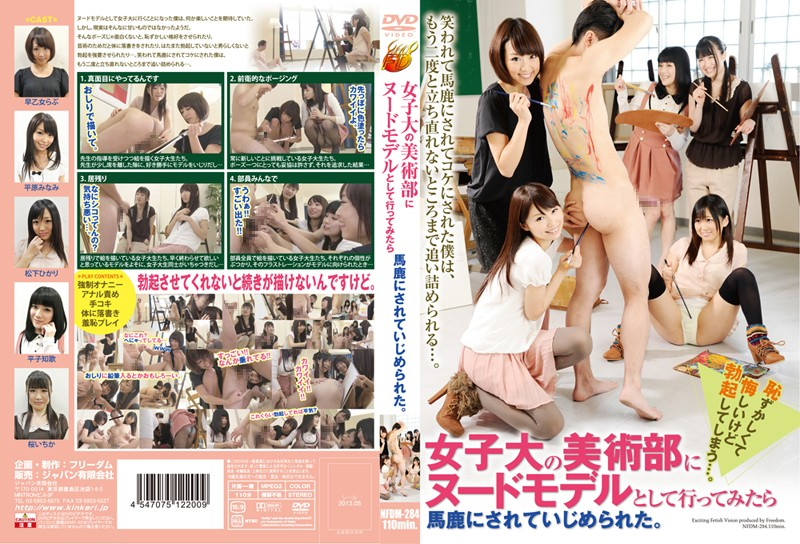 NFDM-284 Nude Model at an All Girl's College gets Harassed!