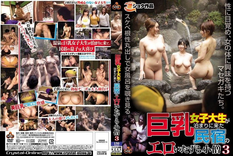 NITR-051 A Big Tit College Girl Has Come To My House 3