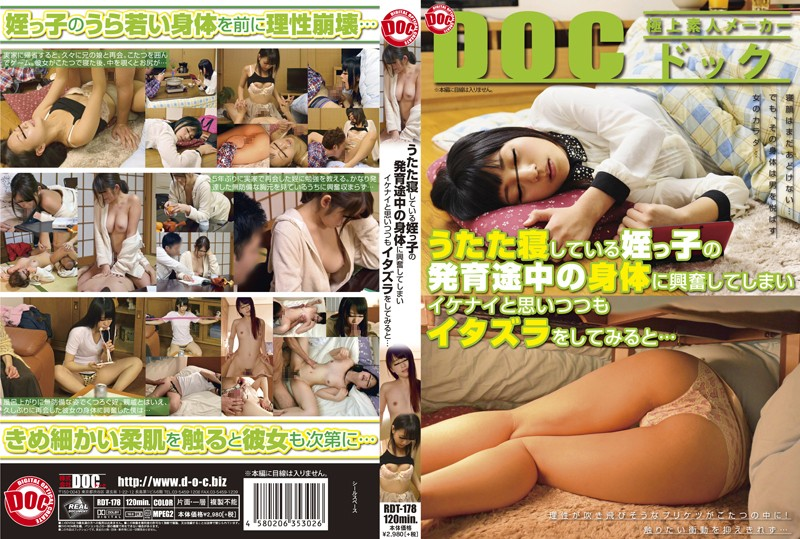 RDT-178 I got excited about my napping niece whose body is growing… I tried some pranks when…