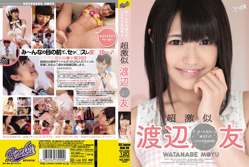 RKI-292 Thanks For Your Semen. Extreme Lookalike, Mayu Watanabe.