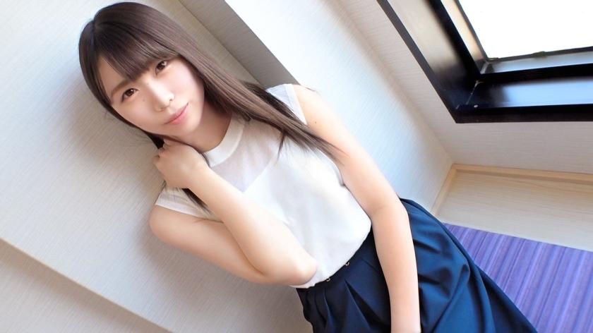 Asian College Girl Mirror