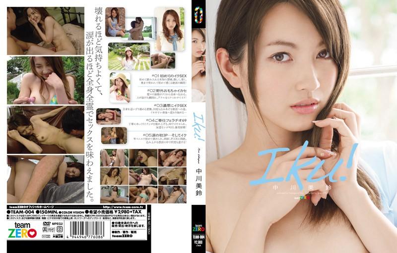 TEAM-004 Cum! Misuzu Nakagawa