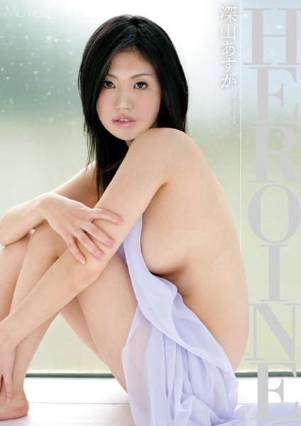 TEK-053 Heroine Asuka Miyama