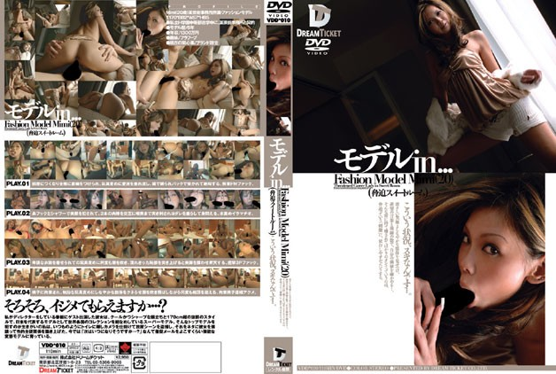 VDD-010 Model in…Menacing Suite Fashion Model Mimi (20)