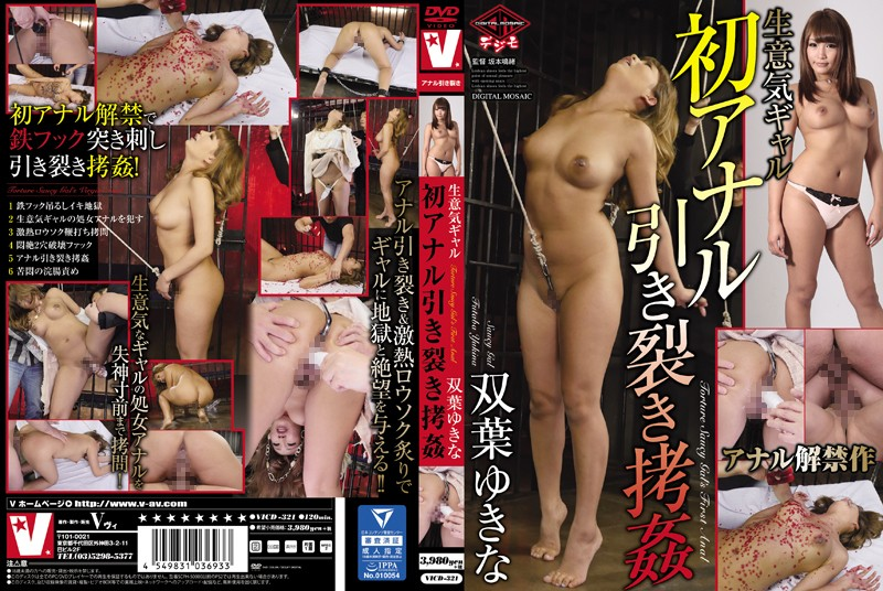 VICD-321 Naughty Gal – Her First Anal – Tearing Her Hole Open Yukina Futaba