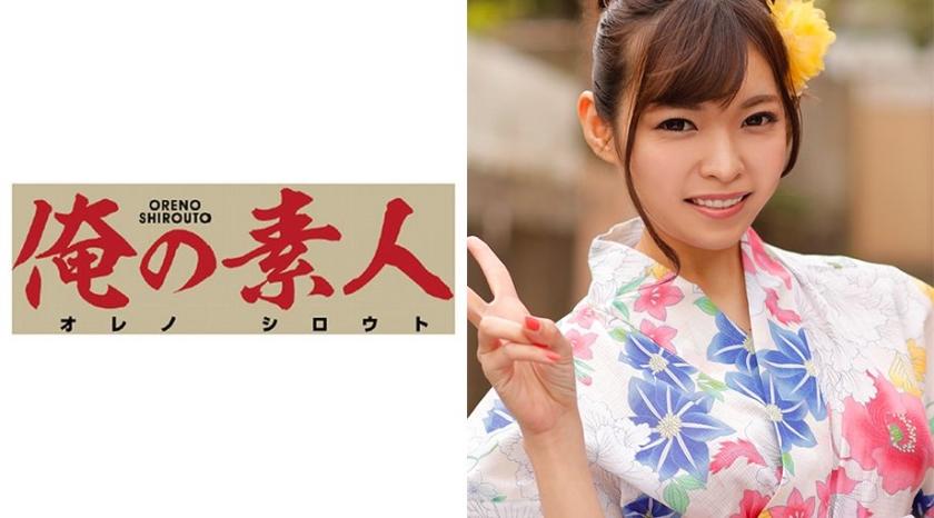 230ORE-365 Tomoka (23)