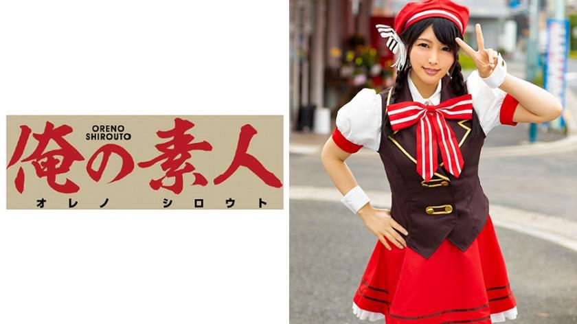 230ORE-399 Akari-chan