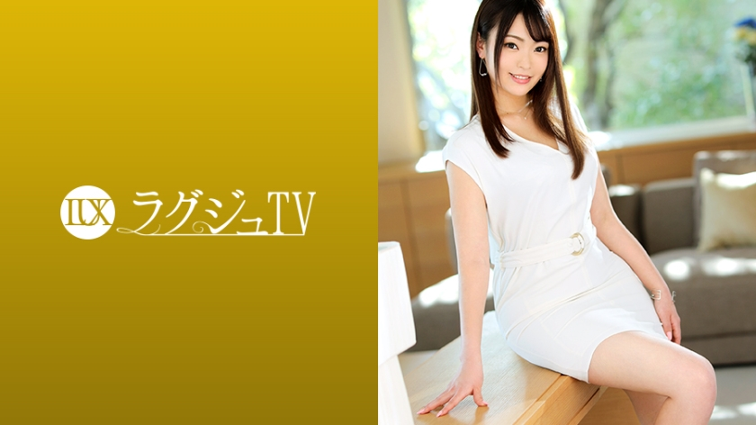 259LUXU-1214 LuxuTV 1205 A 24-year-old beauty aesthetics manager appears! Change into a captivating lingerie,