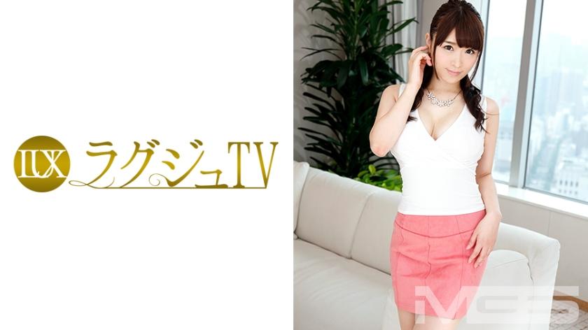 259LUXU-388 Luxury TV 369