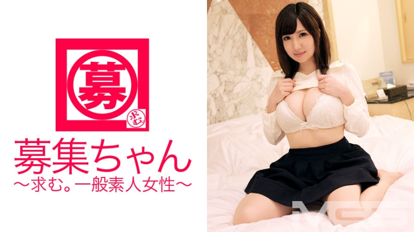 261ARA-027 Recruitment Chan 027 Mizuna 20 years old Restaurant work
