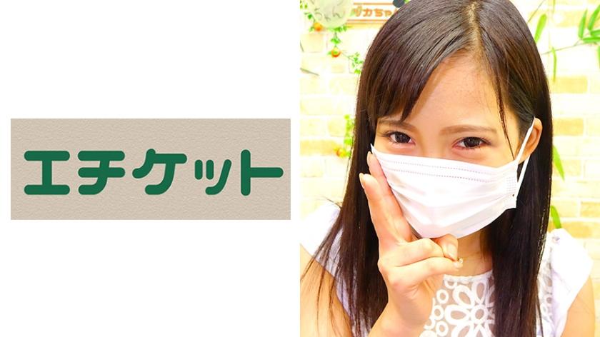 "274ETQT-279 Amateur woman who appeared on erotic variety program ""Sasazuka channel"" Yukari 24 years old"