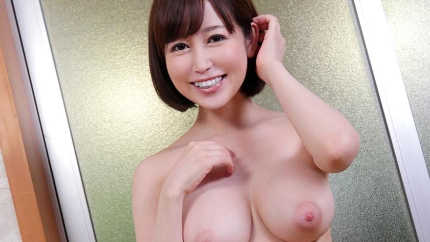 279UTSU-050 Yu