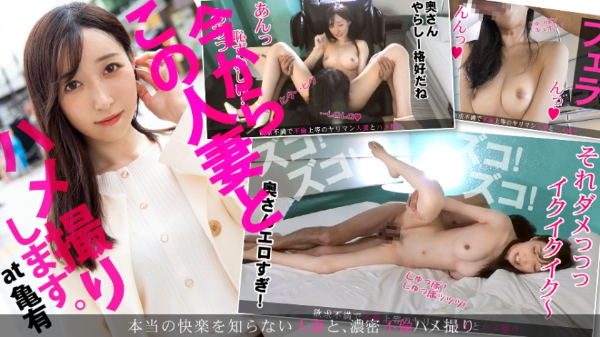 """336KNB-129 A married woman who doesn't know the true pleasure """"I don't like SEX so much …"""" Such lines dance"""
