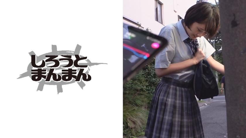 345SIMM-546 Ayumi / 18 years old / Outdoor Iki Girls ● Raw