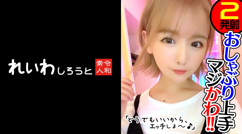 383REIW-042 Yui