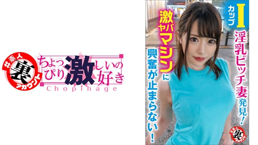 415LAS-028 Honomi-san