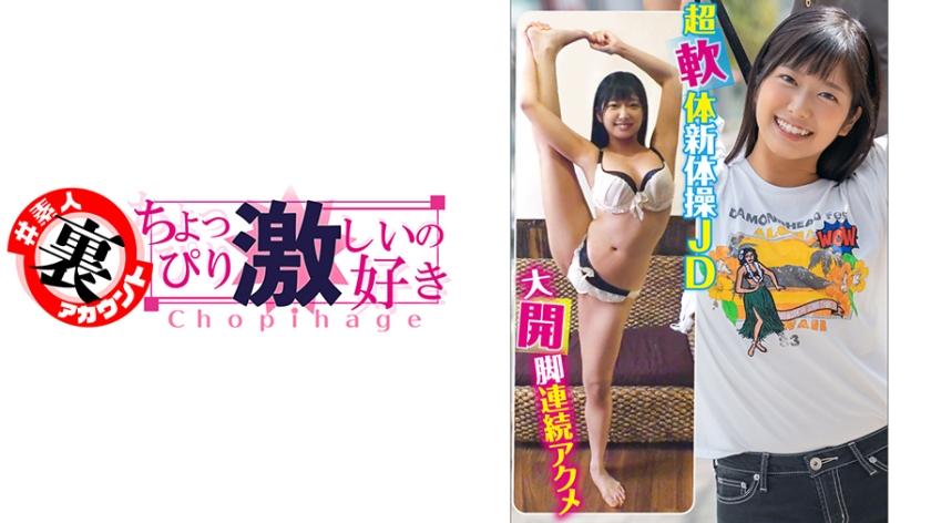 415LAS-031 Nanako