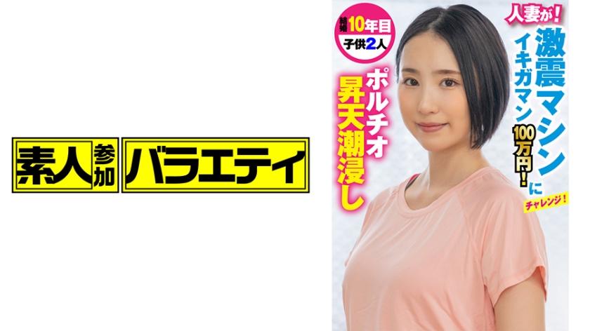 444KING-019 Hijiri