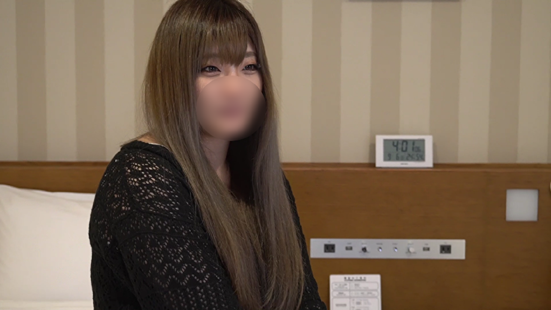 FC2 PPV 1553484 First shot ★ Seiko The 24-year-old hairdresser is a beautiful woman with long hair! A