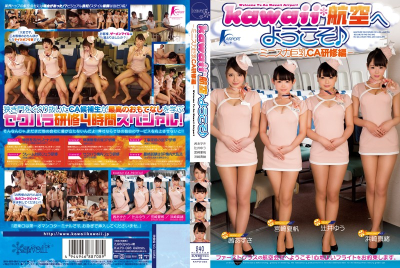 KAPD-026 Welcome To Kawaii* Airlines! Miniskirt Big Tits Cabin Attendant Training