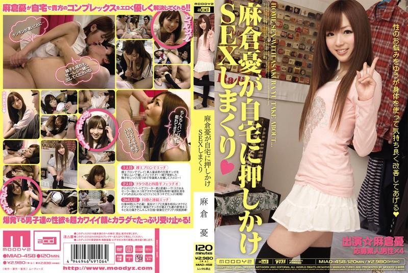 MIAD-458 Yu Asakura Invaded in Her Own Home