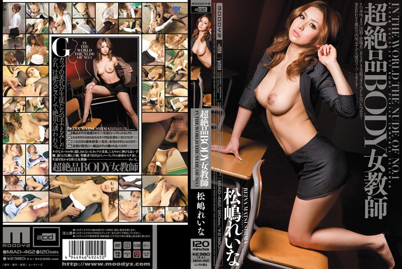 MIAD-462 Woman Teacher with Super Exquisite Body Reina Matsushima