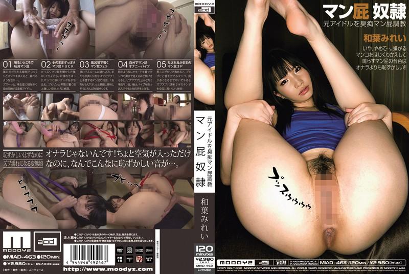 MIAD-463 Pussy Fart Slave – Breaking In A Former Idol's Stank Pussy Mirei Kazuho