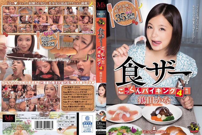 MVSD-272 Cum-Eating Buffet 4 Kana Tsuruta