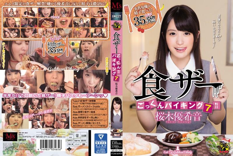 MVSD-291 Semen Supper – All You Can Swallow Cum Buffet 7 Yukine Sakuragi