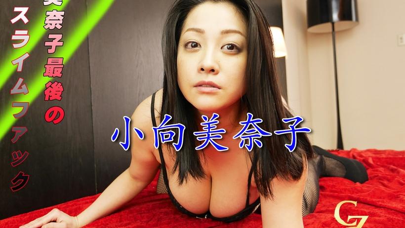 Tokyo Hot CZ029 最後のスライムファック