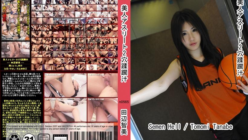 Tokyo Hot n0565 Semen Hell