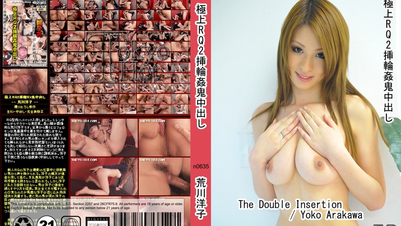 Tokyo Hot n0635 The Double Insertion