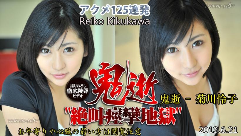 Tokyo Hot n0860 Acme Announcer
