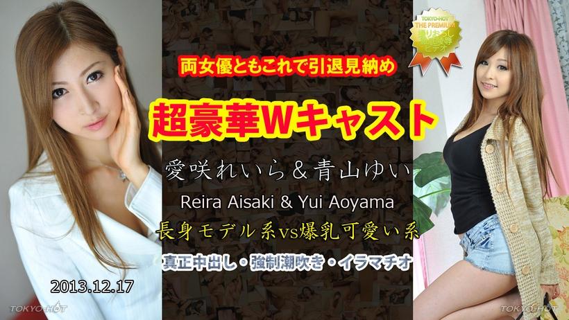 Tokyo Hot n0911 Lewd Women Resale
