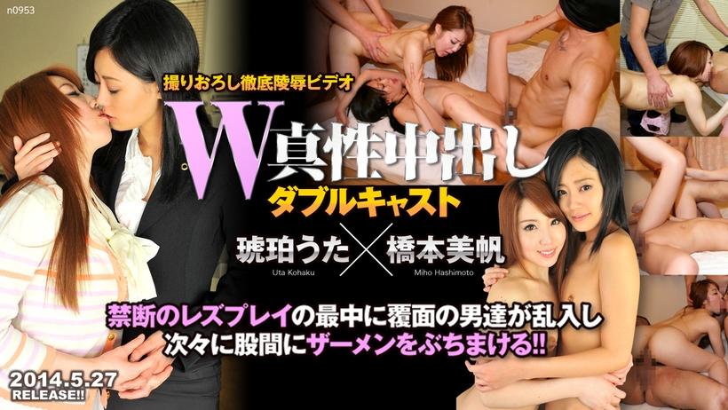 Tokyo Hot n0953 Double Innocent Girls