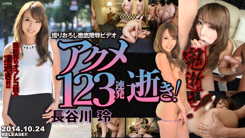 Tokyo Hot n0994 Acme Beauty