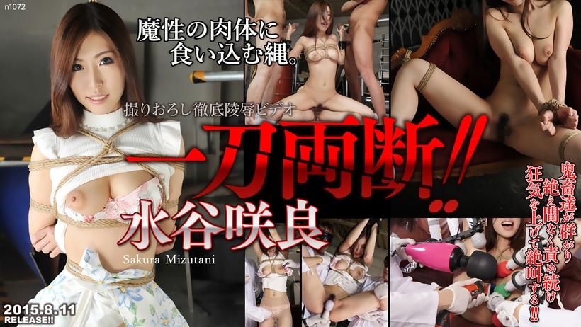 Tokyo Hot n1072 The Lewd Rope Play