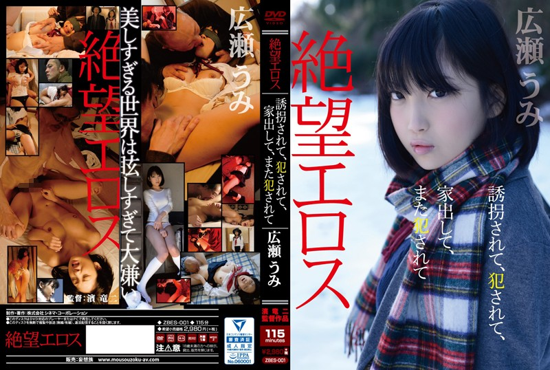 ZBES-001 Hopeless Erotica: Kidnapped, Raped, Run Away From Home, Then Raped Again Umi Hirose