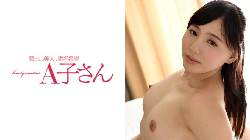210AKO-377 SHIHO 2nd shot