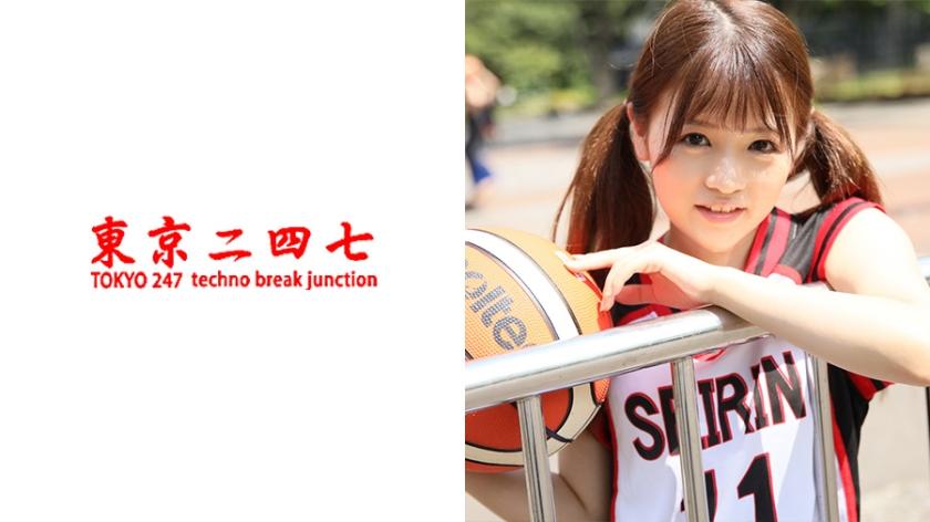 240TOKYO-398 Yui