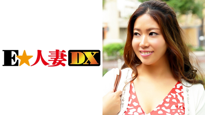 299EWDX-291 Tsumugi 30 years old E cup wife [Celebrity wife]