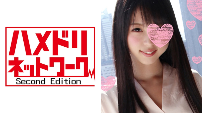 328HMDN-116 [Demon cock xJD] Preface ● 21-year-old Aya-chan (pseudonym) A neat orchid with a neat bitch daughter