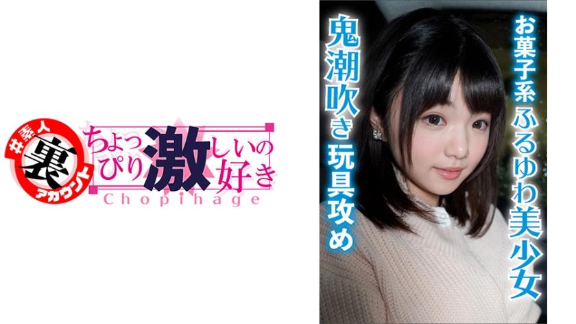 415LAS-008 Mei Nyan