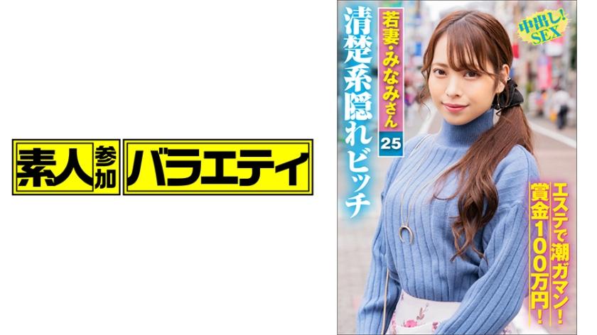 444KING-022 Minami (25)