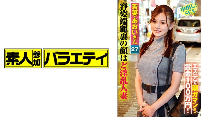 444KING-023 Aoi (27)