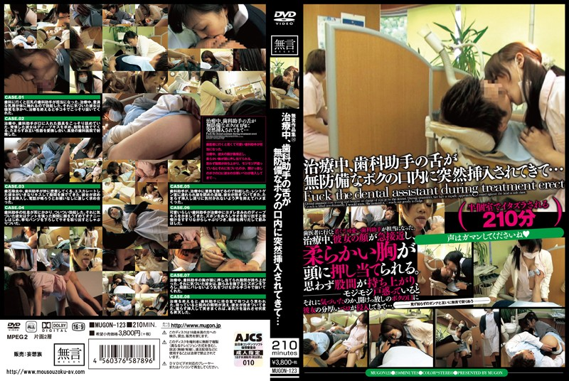 MUGON-123 A Collection Of 30 Works From Mugon The Dental Assistant's Tongue Suddenly Dives Into My