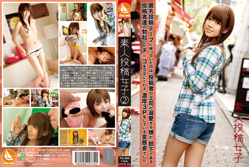 TKJ-002 Amateur Posted Girls 2
