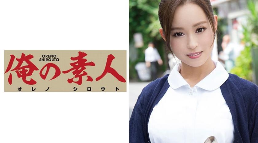 230ORE-262 Rino 27-year-old nurse