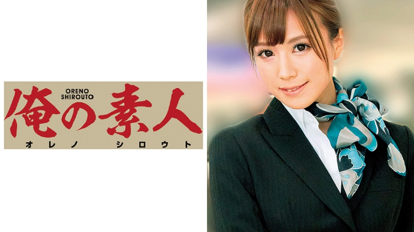 230OREC-059 Yu